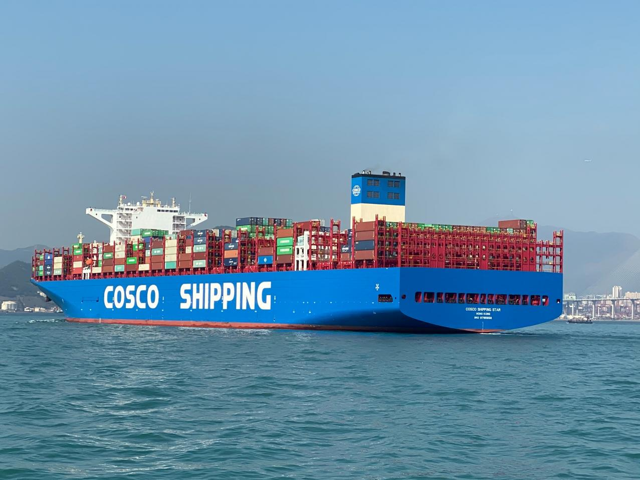 Cosco Shipping cargo vessel